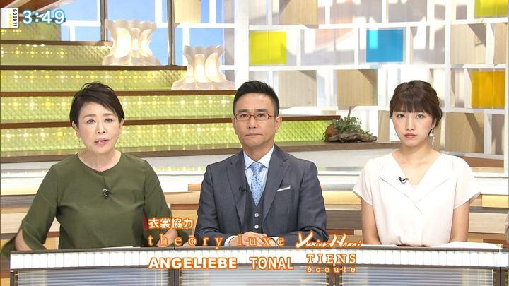 2018年07月11日三田友梨佳の画像12枚目