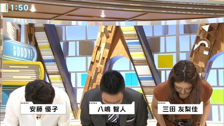 2018年07月12日三田友梨佳の画像02枚目