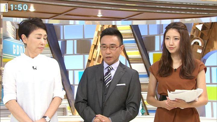 2018年07月12日三田友梨佳の画像04枚目