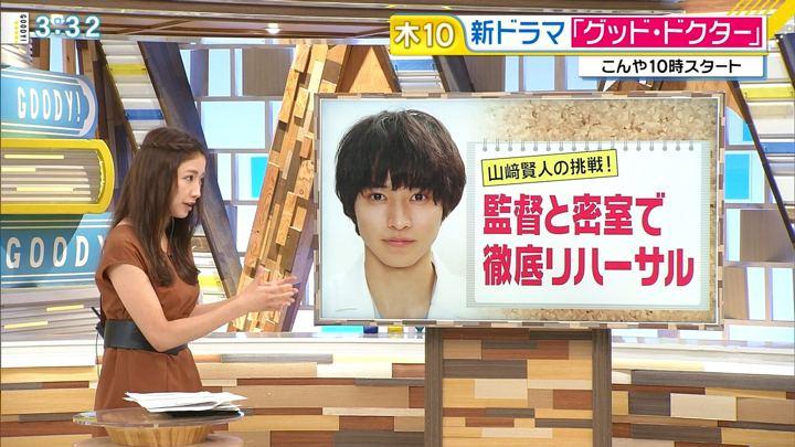 2018年07月12日三田友梨佳の画像16枚目