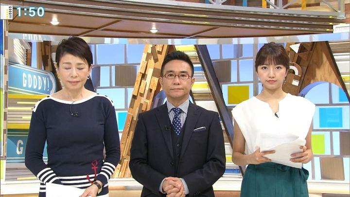 2018年07月13日三田友梨佳の画像01枚目