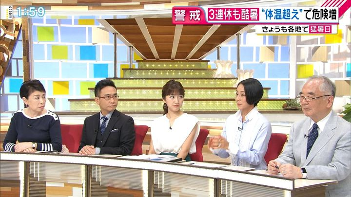 2018年07月13日三田友梨佳の画像02枚目