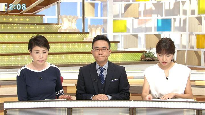 2018年07月13日三田友梨佳の画像04枚目
