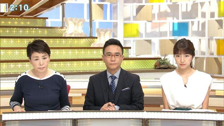 2018年07月13日三田友梨佳の画像05枚目