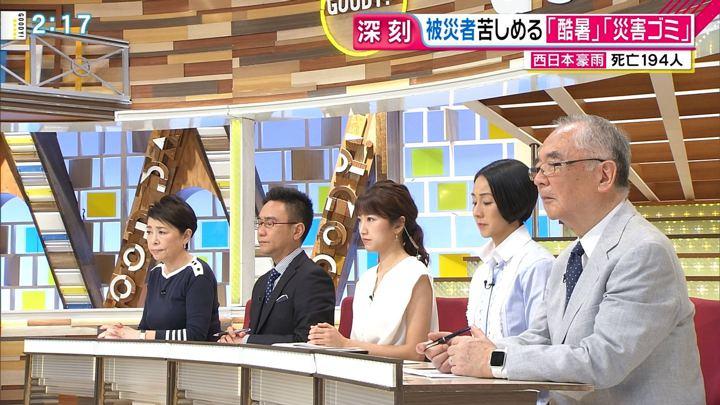 2018年07月13日三田友梨佳の画像06枚目