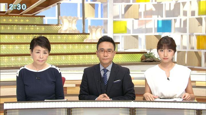 2018年07月13日三田友梨佳の画像07枚目