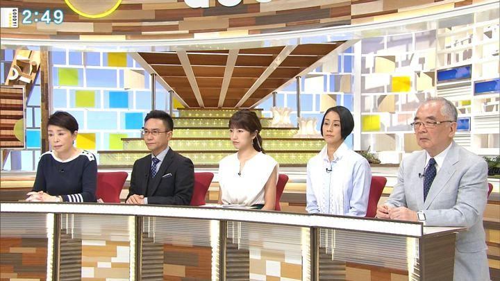 2018年07月13日三田友梨佳の画像08枚目