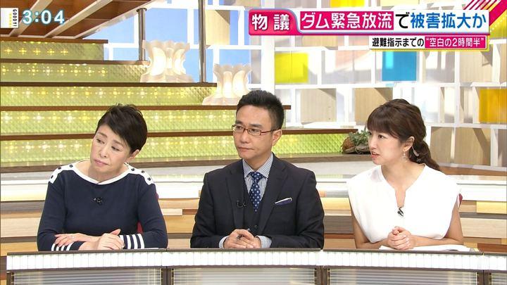 2018年07月13日三田友梨佳の画像09枚目
