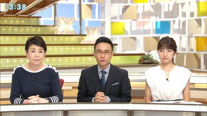 2018年07月13日三田友梨佳の画像11枚目