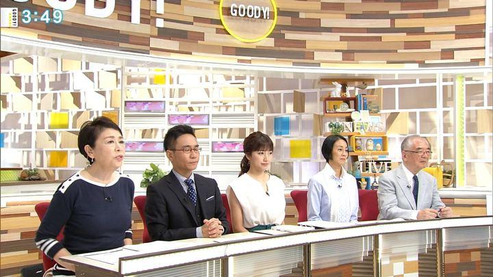 2018年07月13日三田友梨佳の画像12枚目