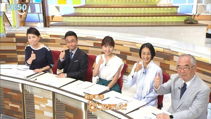 2018年07月13日三田友梨佳の画像14枚目