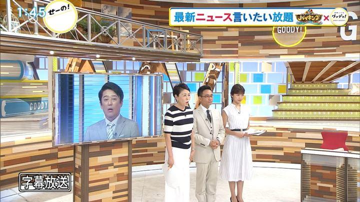 2018年07月16日三田友梨佳の画像01枚目