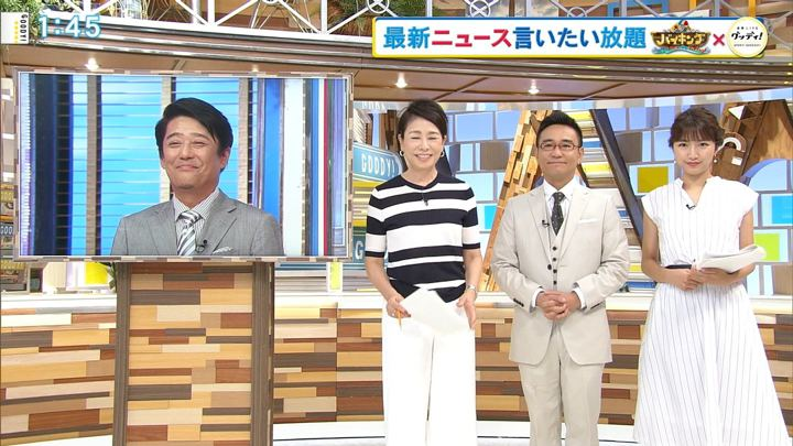 2018年07月16日三田友梨佳の画像02枚目