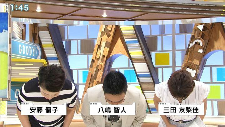 2018年07月16日三田友梨佳の画像04枚目