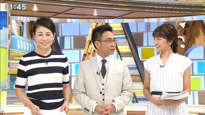 2018年07月16日三田友梨佳の画像05枚目