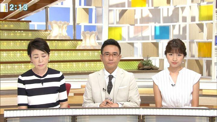 2018年07月16日三田友梨佳の画像08枚目