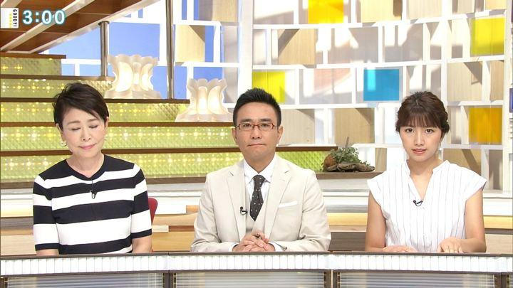 2018年07月16日三田友梨佳の画像11枚目