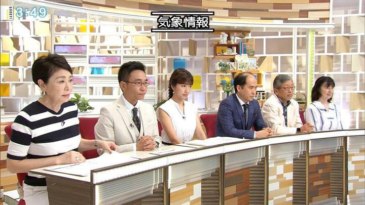 2018年07月16日三田友梨佳の画像15枚目