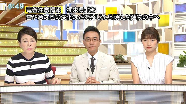 2018年07月16日三田友梨佳の画像16枚目