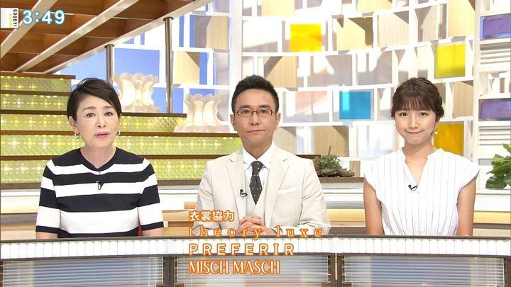 2018年07月16日三田友梨佳の画像17枚目