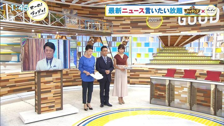 2018年07月17日三田友梨佳の画像01枚目