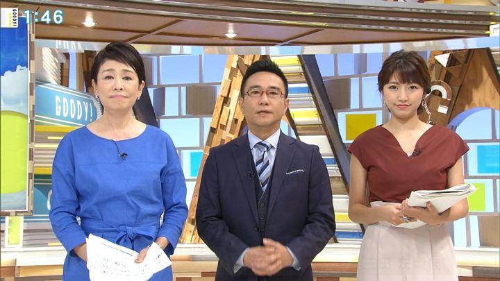 2018年07月17日三田友梨佳の画像02枚目