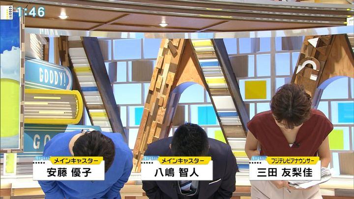 2018年07月17日三田友梨佳の画像03枚目