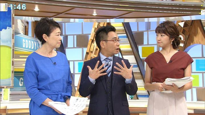 2018年07月17日三田友梨佳の画像04枚目