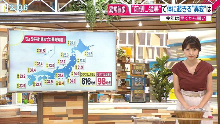 2018年07月17日三田友梨佳の画像10枚目