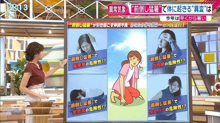 2018年07月17日三田友梨佳の画像14枚目
