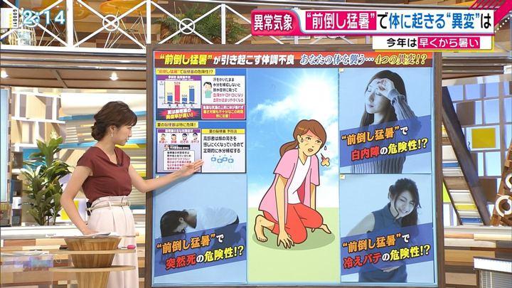 2018年07月17日三田友梨佳の画像15枚目