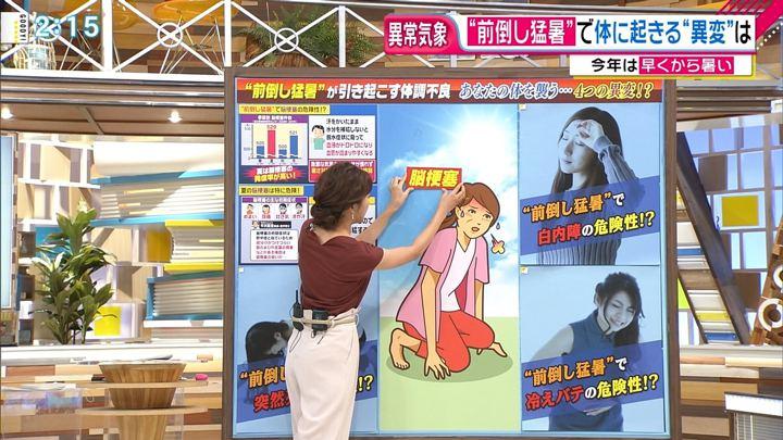 2018年07月17日三田友梨佳の画像16枚目