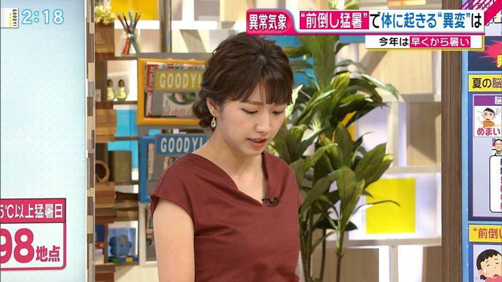 2018年07月17日三田友梨佳の画像18枚目