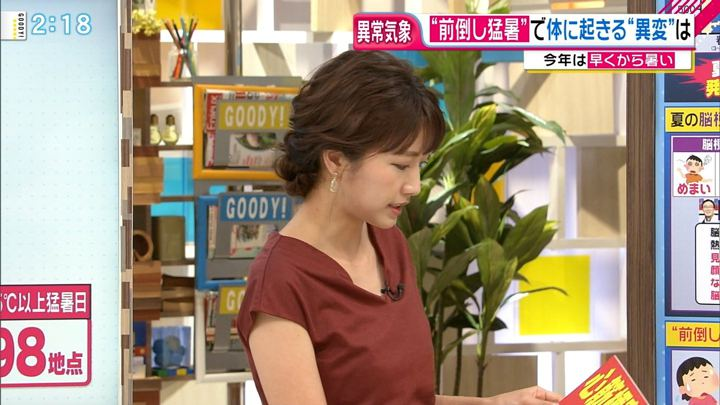2018年07月17日三田友梨佳の画像19枚目