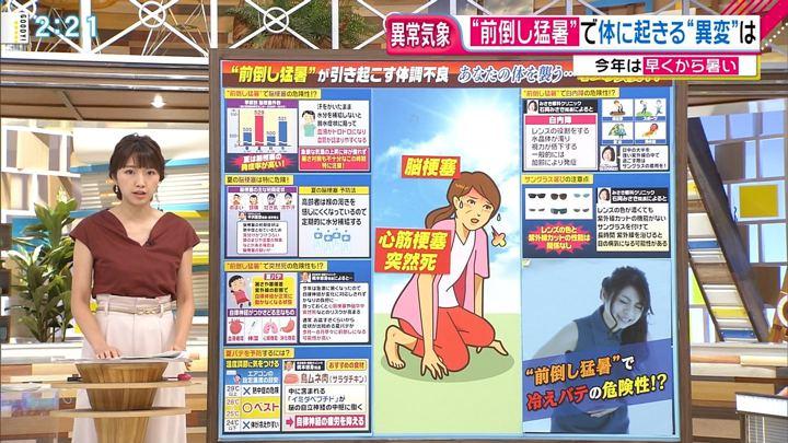 2018年07月17日三田友梨佳の画像22枚目