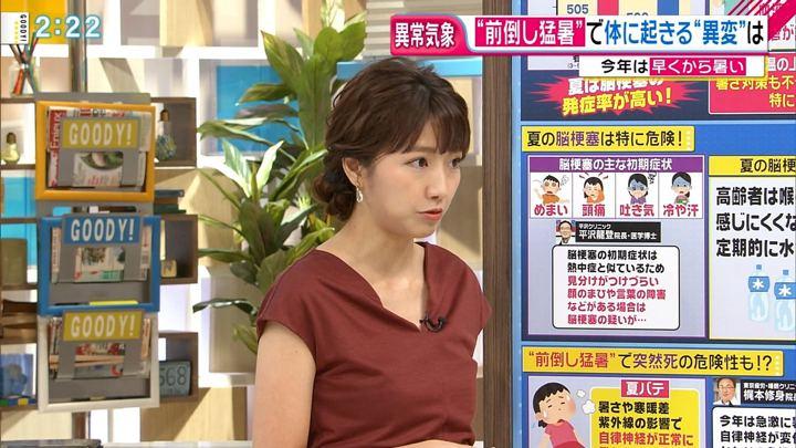 2018年07月17日三田友梨佳の画像23枚目