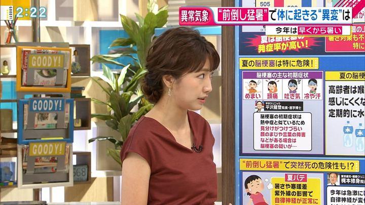 2018年07月17日三田友梨佳の画像24枚目