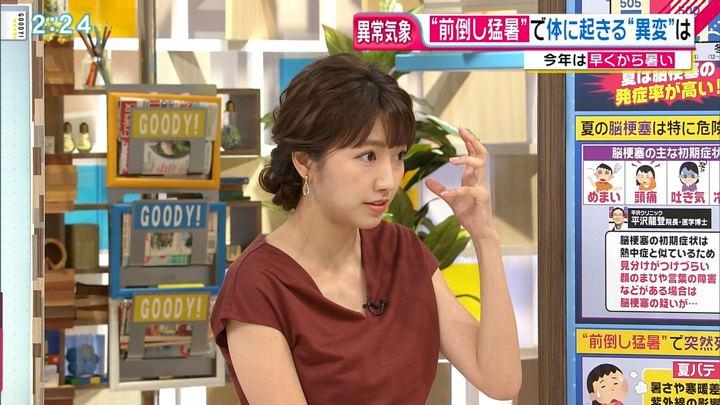 2018年07月17日三田友梨佳の画像25枚目