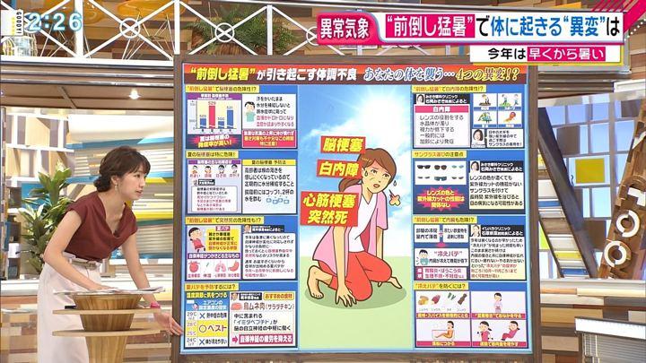 2018年07月17日三田友梨佳の画像26枚目