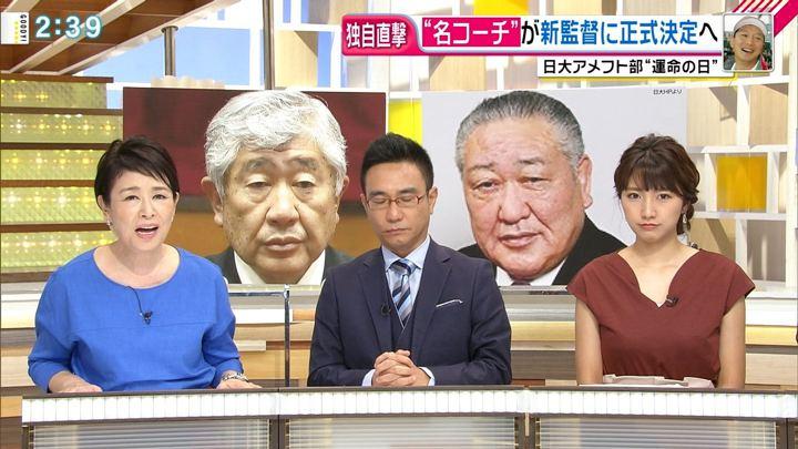 2018年07月17日三田友梨佳の画像31枚目