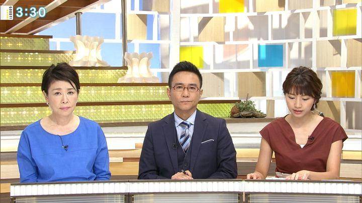2018年07月17日三田友梨佳の画像34枚目