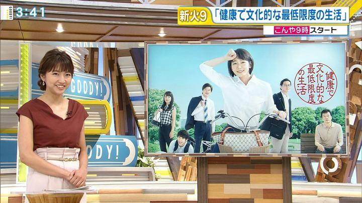 2018年07月17日三田友梨佳の画像35枚目