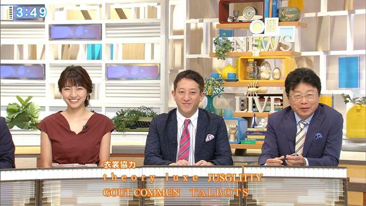 2018年07月17日三田友梨佳の画像39枚目