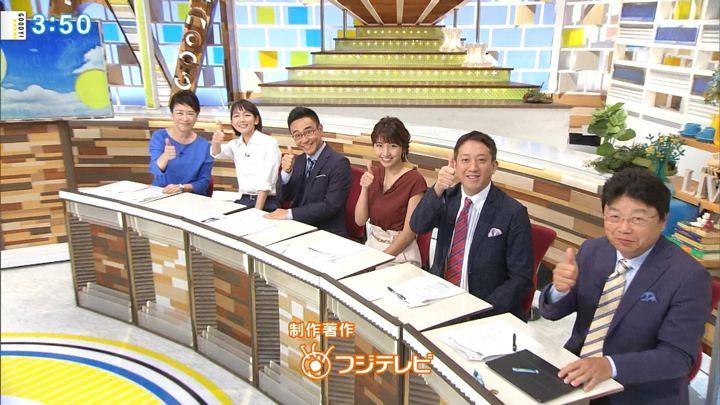 2018年07月17日三田友梨佳の画像40枚目