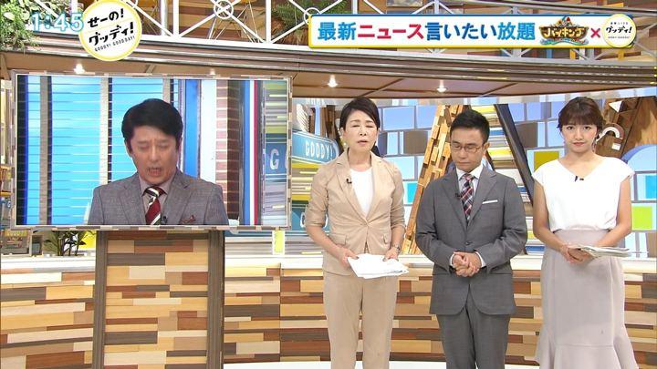 2018年07月18日三田友梨佳の画像01枚目
