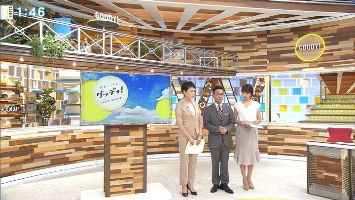 2018年07月18日三田友梨佳の画像04枚目
