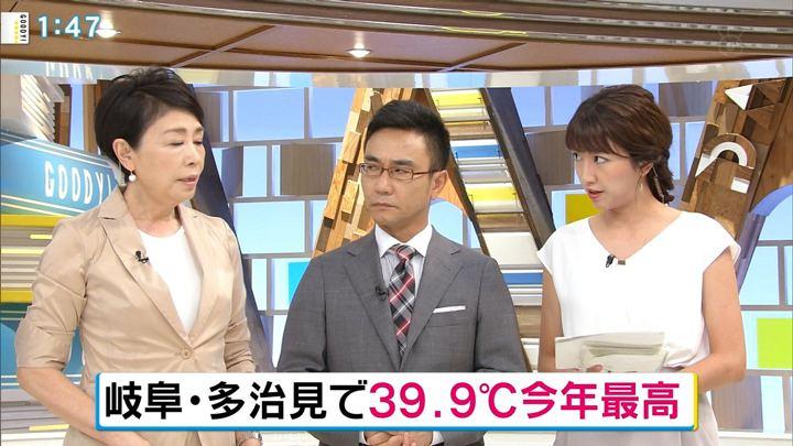 2018年07月18日三田友梨佳の画像05枚目