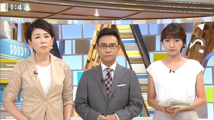 2018年07月18日三田友梨佳の画像06枚目