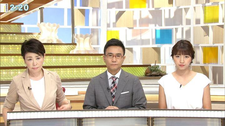 2018年07月18日三田友梨佳の画像11枚目