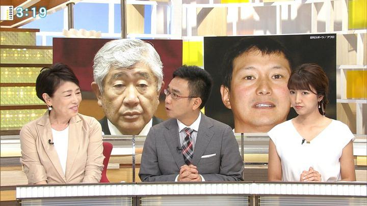 2018年07月18日三田友梨佳の画像12枚目